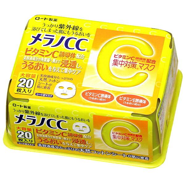 集中対策 マスク / 大容量 / 20枚