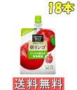 ミニッツメイド朝リンゴ180gパウチ【6本×3ケース】