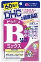 アサヒグループ食品 Dear-Natura Style(ディアナチュラスタイル) ビタミンBMIX60日 〔栄養補助食品〕