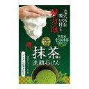 茶の粋 濃い洗顔石けんM 抹茶配合 100g...