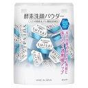 カネボウ suisai スイサイ ビューティクリア パウダーウォッシュ N 0.4g×32個 洗顔パウダー
