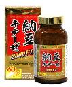 井藤漢方製薬 納豆キナーゼ 2000FU 180粒 1
