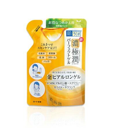 極潤パーフェクトゲル / 詰替え / 80g