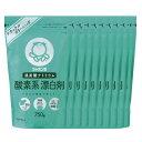 【送料無料】酸素系漂白剤 10個セット《シャボン玉石けん》(