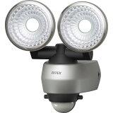 7.5W×2灯LEDセンサーライト LEDーAC315
