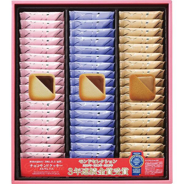 銀座コロンバン東京チョコサンドクッキー(54枚)内祝いお返しお菓子菓子折り焼き菓子洋菓子スイーツ出産内祝い快気祝い結婚内祝いギフ