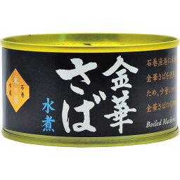 木の屋石巻水産 金華さば水煮(170g)