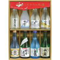 新潟地酒 飲み比べセット(8本) TA-508 内祝い お返し 酒 アルコール お酒 食品 ギフト 贈り物 詰め合わせ セット