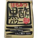 はちみつ黒酢パワー(16パック)