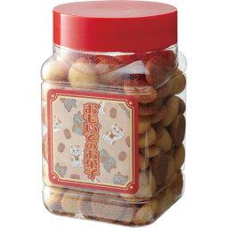 おもいでのお菓子 クッキー(125g)