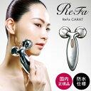 リファカラット リファ ReFa CARAT PEC-L1706 MTG 正規品 美顔器 美容ローラー 送料無料 あす楽【26日9:59までポイント10倍】