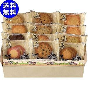 ステラおばさんのクッキー アントステラ ステラおばさん ステラズクッキー (24枚) G‐20 12袋 1袋2枚 お菓子 菓子折り 洋菓子 焼き菓子 詰め合わせ 個包装 クッキー 退職 引越し 転勤 小分け あす楽