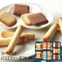 ハロウィンスイーツギフト「ステンドグラス〜ジャック オ ランタンとゴースト」キューブ型ボックス入り カボチャやフルーツの焼き菓子5個入りプチギフト