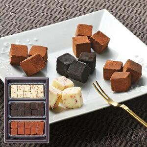 シルスマリア 生チョコ3種セット スイーツ チョコ 有名 人気 お取り寄せスイーツ グルメ お取り寄せ 菓子折り お菓子 ギフト 贈り物 詰め合わせ セット
