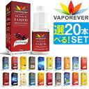 『タバコ用アロマパウダー』ビタクール(Vita Cool) 5gx1個(バニラ・シトラス・マンゴーから選択) 『プラス選べるおまけ付き』