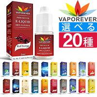 電子タバコリキッドVAPOREVER選べる10本セット5ml全20種正規品ヴェポレバーリキッド電子たばこリキッド電子たばこ電子煙草禁煙グッズ禁煙ベイプvapeリキッドタールニコチン0おすすめ