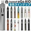 Joyetech eGo AIO 電子タバコ VAPE ベイプ Joyetech eGo AIO 電子タバコ VAPE ベイプ スターターキット 本体 おすすめ コンパクト スリム 小型 イーゴーエーアイオー タール ニコチン0 禁煙 電子煙草 01・・・