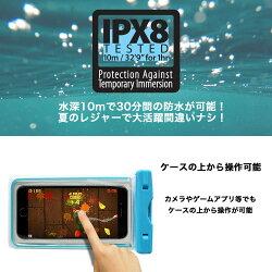 防水ケースIPX8ネックストラップ防水スマホケースカバーiPhoneAndroidウォータープルーフiPhoneXiPhone8iPhone7iPhone8PlusiPhone7PlusiPhone6iPhone6PlusiPhone5SiPhoneSE04