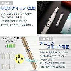 アイコス互換機iQOS互換HITASTEQuick2.0Plusアイコス互換品iQOS互換機加熱式タバコ加熱式電子タバコ電子タバコ本体連続吸い使用チェーンスモークアイコス3IQOS3マルチMULTIホルダー2.4Plus01