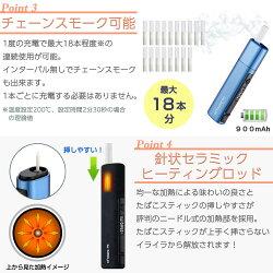 アイコス互換機iQOS互換HITASTEP5アイコス互換品iQOS互換機加熱式タバコ加熱式電子タバコ電子タバコ本体連続吸い使用チェーンスモーク振動アイコス3IQOS3マルチMULTIホルダー2.4Plus01