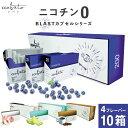 コバト ccobato ニコチン0 ニコチンゼロ スティック 茶葉 10箱 セット 互換機 加熱式タ