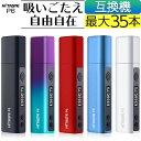 \クーポンで★200円%OFF★/ アイコス互換機 互換 互換品 HITASTE P6 加熱式タバコ...