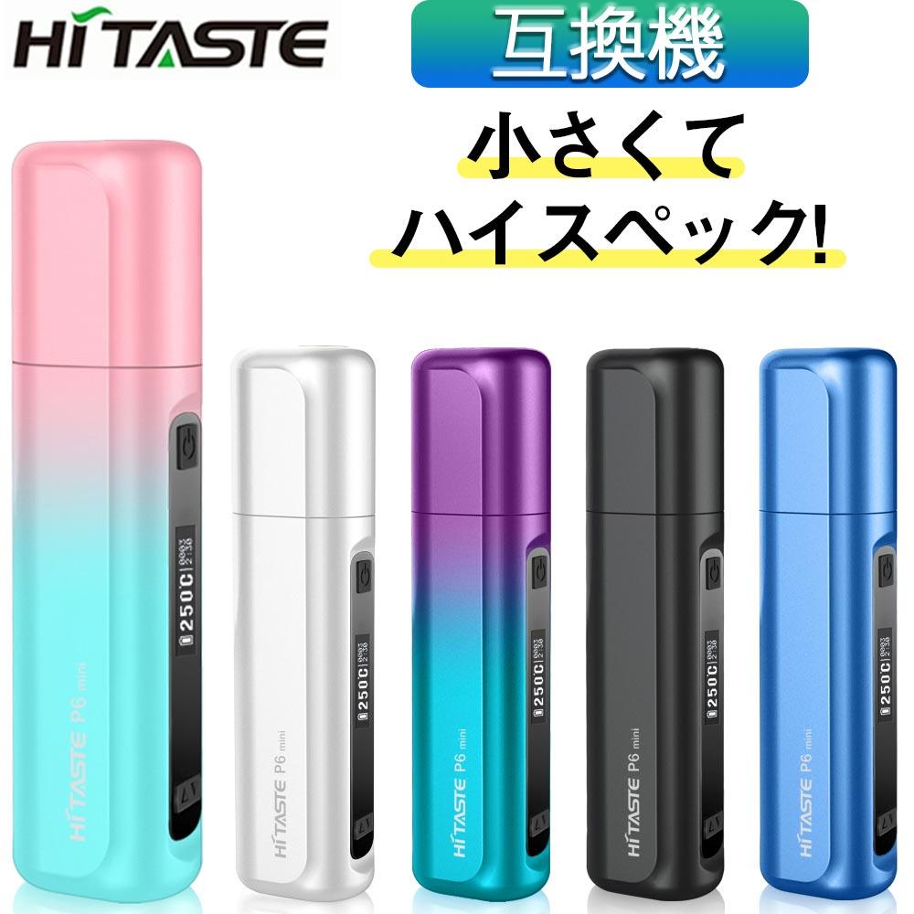 加熱式タバコ, 本体  iQOS HITASTE P6mini