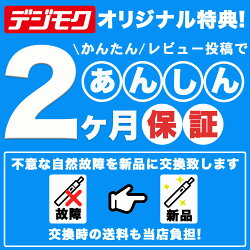【リキッド5本付】JoyetecheGoAIO電子タバコVAPEベイプスターターキット本体VAPOREVERリキッド01