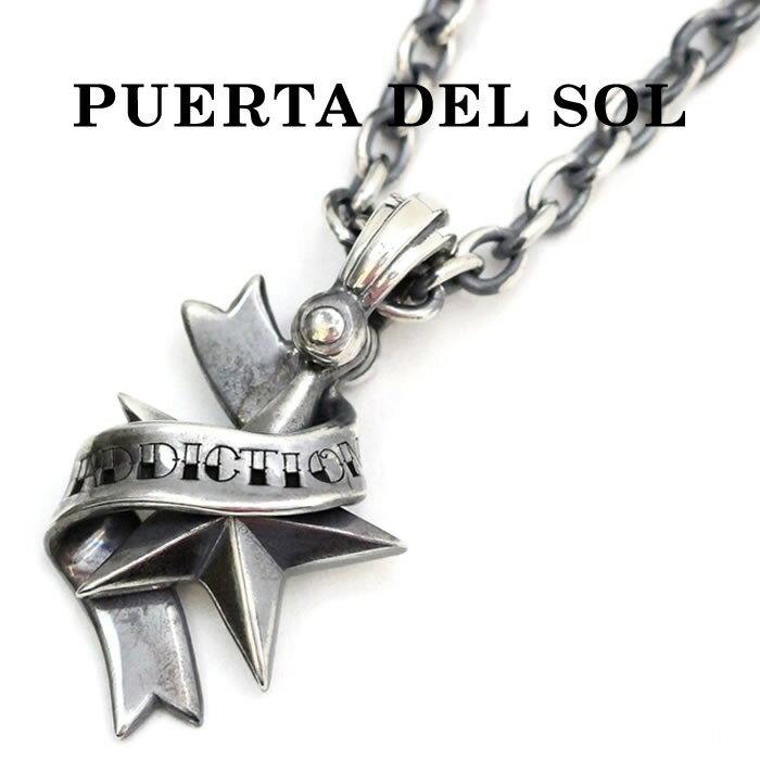 PUERTA DEL SOL,プエルタデルソル ネックレス,タトゥースターネックレス pe814 シルバー メンズ レディース ユニセックス 通販:Shafter