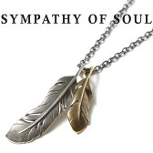 SYMPATHY OF SOUL Old feather necklace SYMPATHY OF SOUL 稲葉,さん着用 SYMPATHY OF SOUL Old feather Necklace, レオン オールドフェザーネックレス 【正規商品 公式通販】