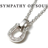 SYMPATHY OF SOUL シンパシーオブソウル Horseshoe Amulet w/Clear CZ × Silver Square Cable Chain 1.6mm Hook ホースシュー アミュレット ジルコ二ア チェーンセット ネックレス Safari 8月号掲載 【正規商品 公式通販】