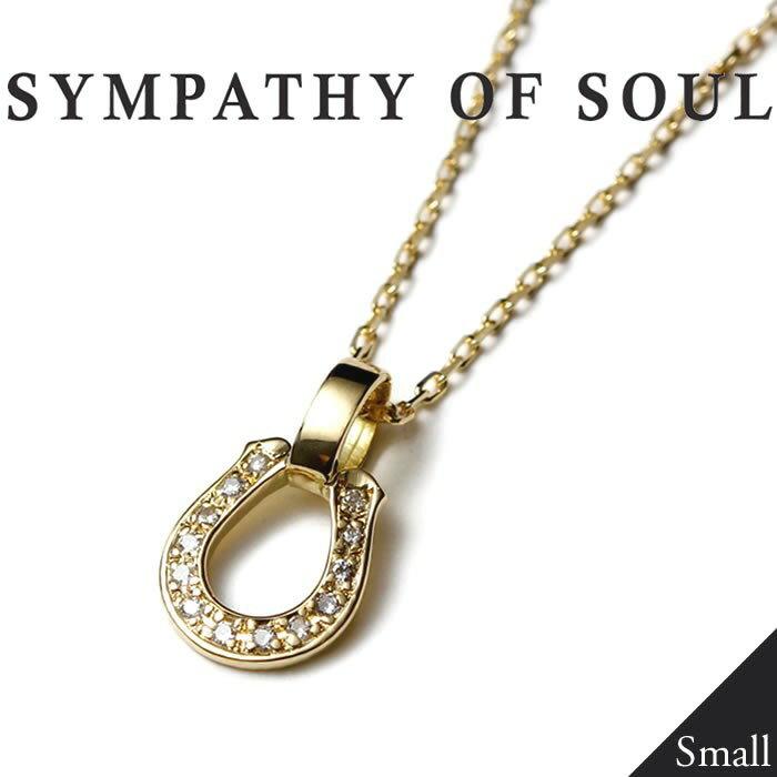 SYMPATHY OF SOUL Small Charn Necklace Horseshoe K18YG Diamond スモールチェーンネックレス ホースシュー K18ゴールド ダイヤモンド LEON Safari掲載【正規商品 公式通販】:Shafter