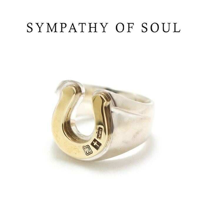 SYMPATHY OF SOUL シンパシーオブソウル Combination Horseshoe Ring コンビネーション ホースシューリング Silver×Brass【正規商品 公式通販】