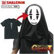 おもしろtシャツ ハロウィン コスプレ 仮装 衣装 かぶって 変身 面白い おもしろ Tシャツ 【カブリッティ-顔有り】 プレゼント おもしろおもしろ Tシャツ キッズ メンズ 仮装【楽ギフ_包装】 02P02Sep17