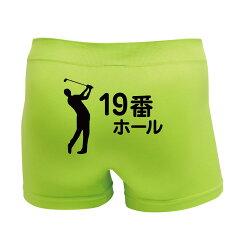 ゴルフ パター クラブ ナイスショット 上司 贈り物 ジョーク父の日 結婚祝い 誕生日プレ...