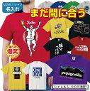 ● Reebok (リーボック) ワンシリーズ SPEEDWICK MOVE Tシャツ メンズスポーツウェア 半袖機能Tシャツ メンズ ミディアムグレイヘザー FLG81 DU3973