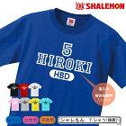 HBD名入れTシャツ