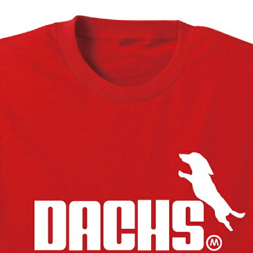 ダックスフンド おもしろtシャツ 選べるカラー メンズ レディース キッズ Tシャツ 雑貨ぬいぐるみ 服 ステッカー 子供