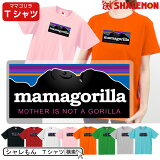 ママゴリラおもしろTシャツ