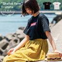 《isa オリジナルプリント Tシャツ / 2019年》IT006【Shallot farm Tシャツ】2019年新作isaTシャツ!!