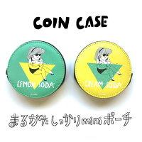 https://image.rakuten.co.jp/shallow/cabinet/06257036/imgrc0069005713.jpg