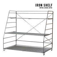 送料無料【IRONSHELF】組み立て式アイアンシェルフガーデンシェルフ棚メッシュオープンラックキャンプイベント鉄スチール