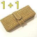 【1+1】1個購入でもう1個プレゼント! 9413101 クラッチバッグ