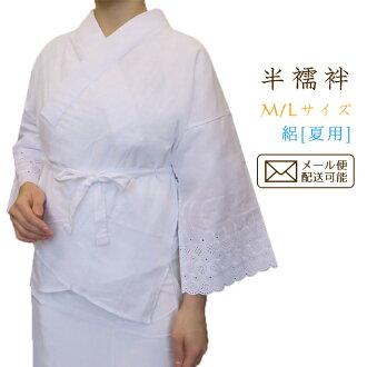 ☆ ( 絽 ) juban half with half-collar and white for summer and cooler material our big ヒットロングセラー products! Celebrated ★ Rakuten ranking with commodity 10P18Oct13