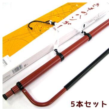 きものハンガー帯掛付 伸縮式 【5本セット】 10P03Dec16