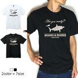 【送料無料】SHANKS & SHARKS/サメの登場!釣りT☆アングラー必見!ポッパー!釣りパーカー!釣りT!ルアー!釣りガール!釣りTシャツ!タイラバ!バス釣り!エギング!ロックフィッシュ!シュノーケル!スキューバダイビング!