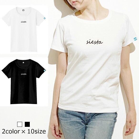 【送料無料】SIESTA/大人カジュアル!スペイン語でお昼寝の意味☆大人の女性を演じるシンプルなロゴT/USED風な仕上がり レディースTシャツ♪ロゴTシャツ