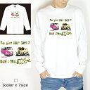 【送料無料】Bus ロンT/BUSよりもBASSが好き♪カモフラで彩ったデザインとストリートを表現したバスTシャツ!釣りパーカー!釣りT!ルアー!釣りガール!釣りTシャツ!タイラバ!バス釣り!エギング!ロックフィッシュ!シュノーケル!スキューバダイビング!お洒落