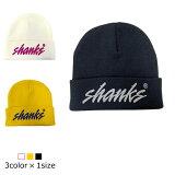 【送料無料】Shanks Logo Knit Cap/ロゴニット帽♪SHANKSロゴをシンプルにデザイン☆釣りバッグ!釣りパーカー!釣りT!釣りガール!釣りTシャツ!タイラバ!バス釣り!エギング!ロックフィッシュ!シュノーケル!スキューバダイビング!お洒落
