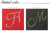 ColorLunchInitialBag/カラーイニシャルバッグ
